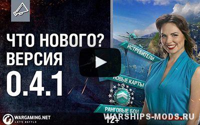 video_obzor041