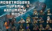 mod_capitans