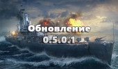news_update0.5.0.1