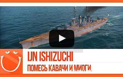 video_ishizuchi1