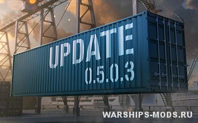 news_update0503