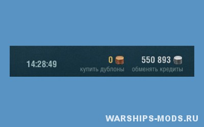 Часы в порту World of Warships