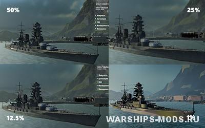 сильно сжатые текстуры для world of warships