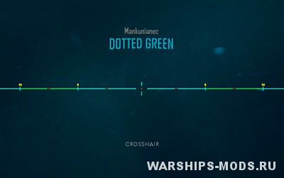 Прицел Dotted Green