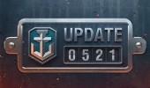 обновление 0.5.2.1 для world of warships
