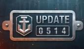 news_update0514