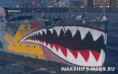 акулья пасть шкурка для WoWs