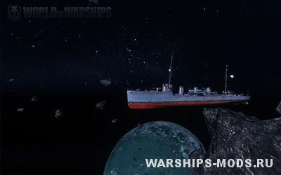 порт для world of warships в космосе