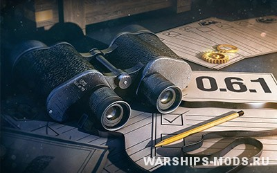 тест версия патча 0.6.1 для World of warships