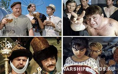 озвучка из советских фильмов