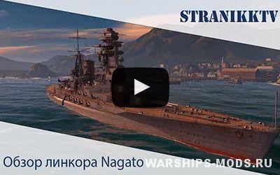 video_nagato1