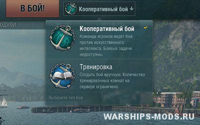mod_traningroom