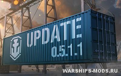 world of warshios версия 0.5.1.1