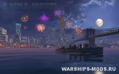 рандомная погода в доках world of warships