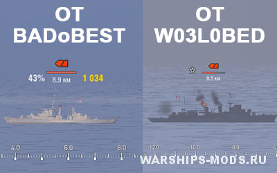 ластомер для world of warships
