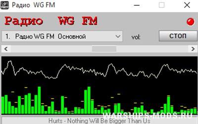 program_radio