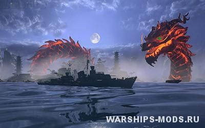 порт ночной дракон