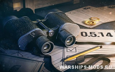 world of warships общий тест 0.5.14