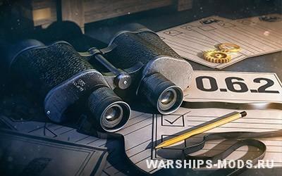 тест обновления 0.6.2 для кораблей
