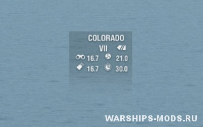 модификация разведчик корабль