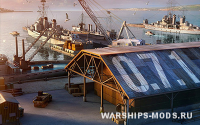 общий тест 0.7.1 World of Warships