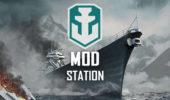 mod station для wows